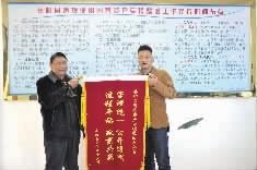 """岳阳县流失国有资产""""回归""""纪实:吹尽黄沙始到金"""