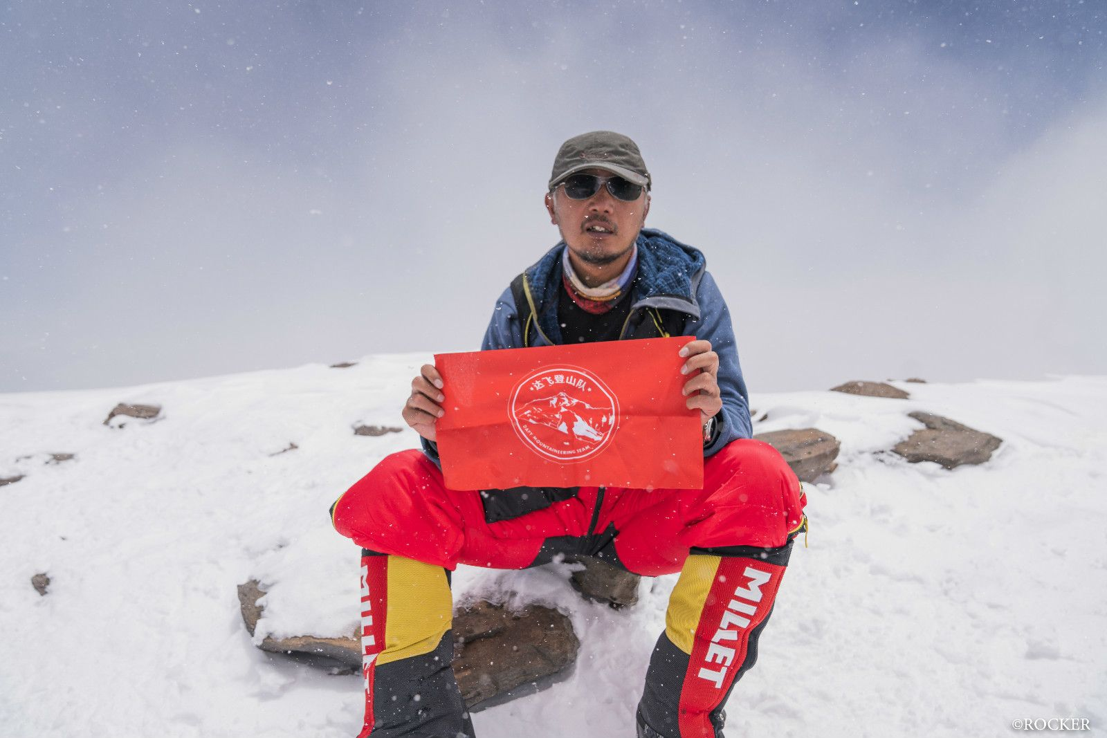 高云红攀登南美第一峰阿空加瓜峰手册