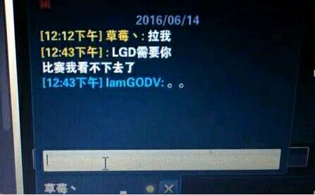 韦神已重返LGD基地 还剩5场能否登场?