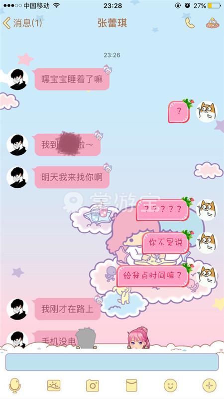 玩家求助:LOL里一个妹纸给我表白怎么办?关键我也是妹纸啊!